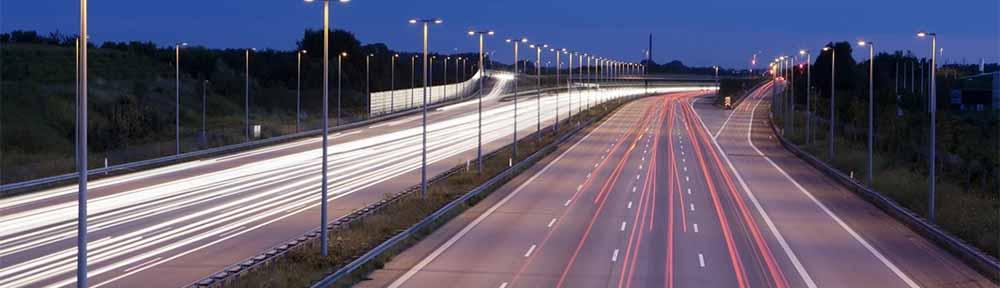 Дорожное управление